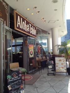 Aloha Table 横浜