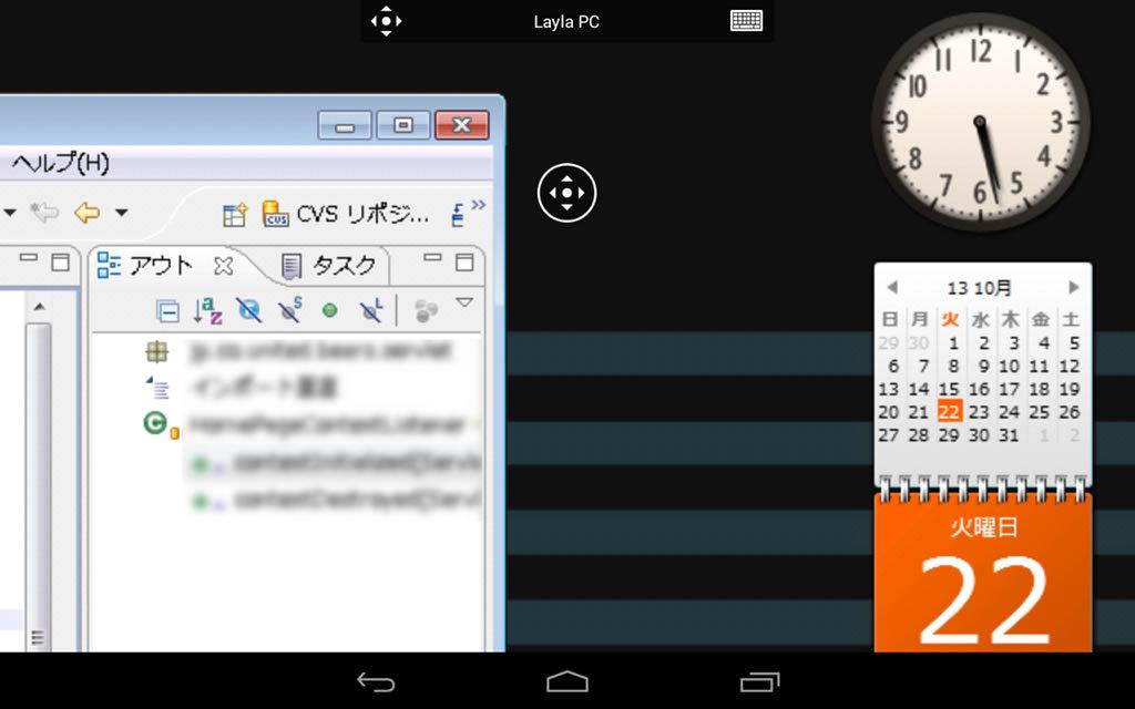 microsoft remote desktop_a10