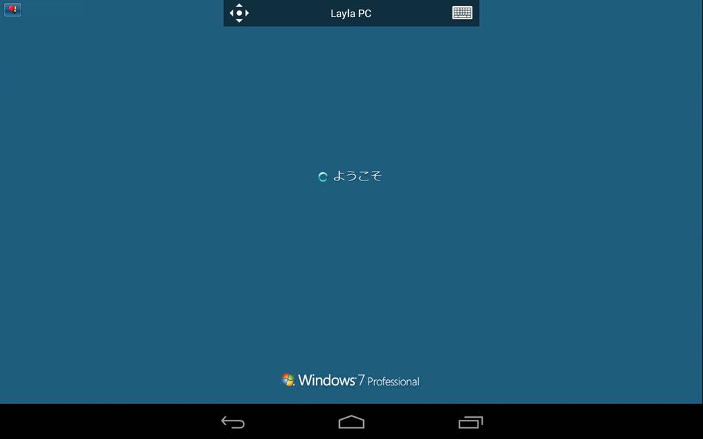 microsoft remote desktop_a8