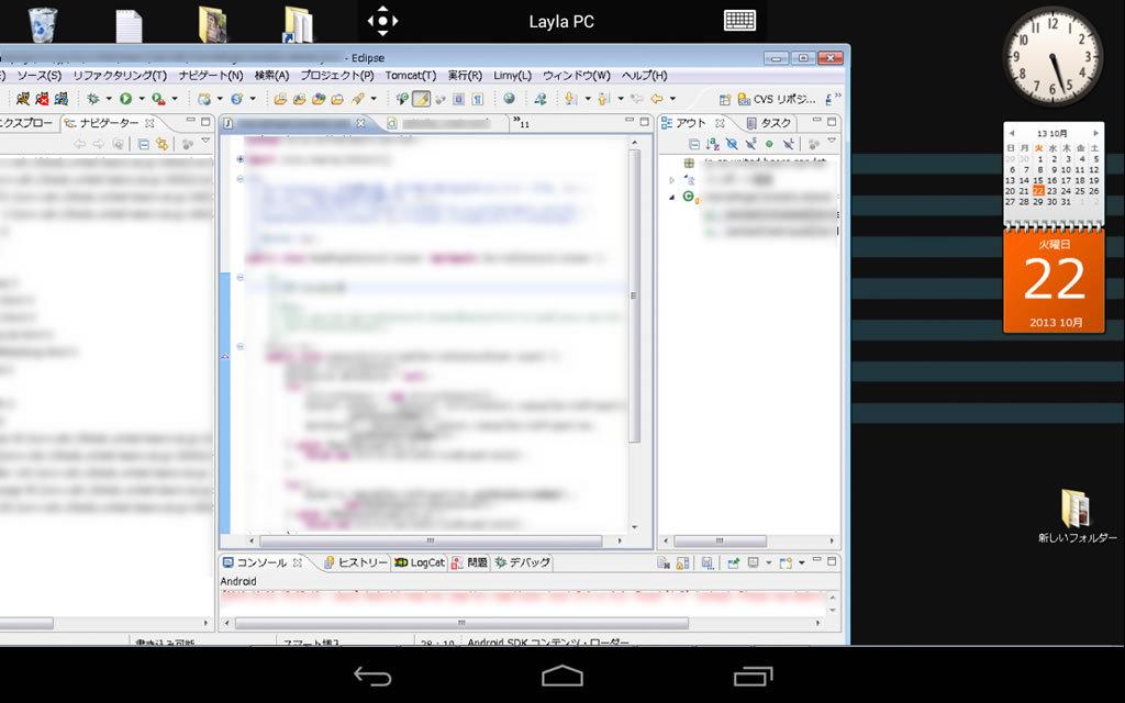 microsoft remote desktop_a9