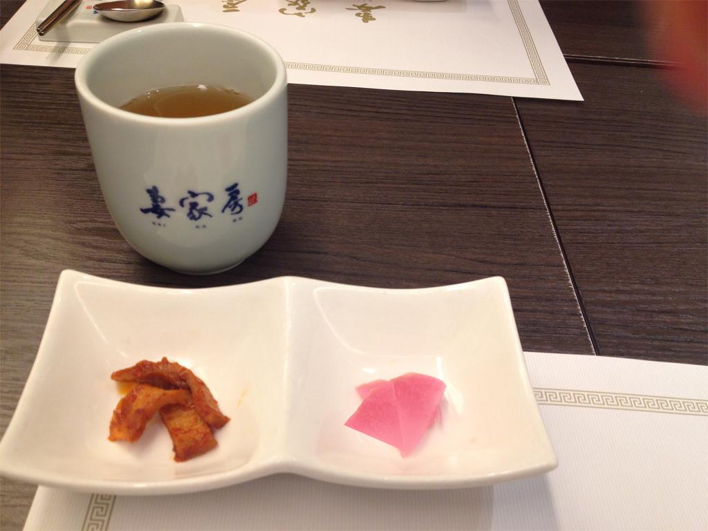 saikaboお茶