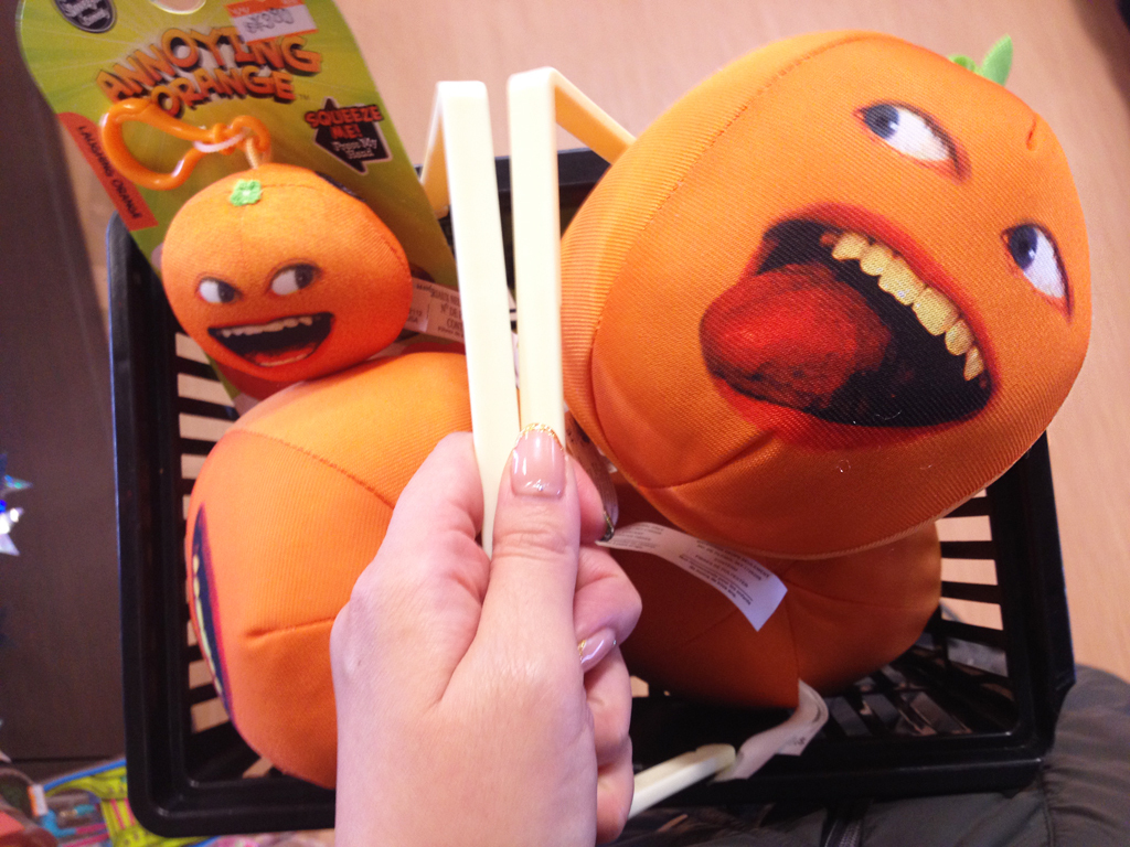 うざいオレンジ2