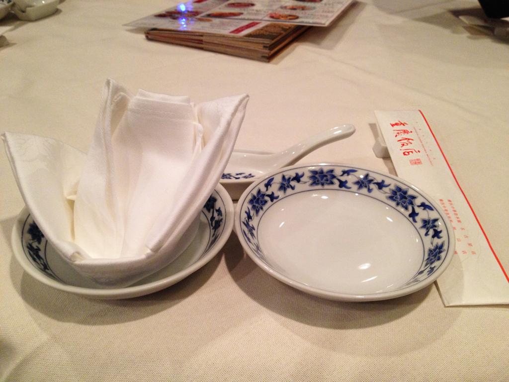重慶飯店テーブルセット